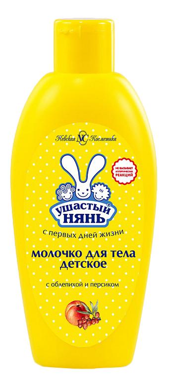 Ушастый Нянь молочко детское для тела