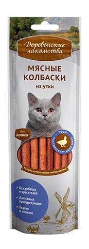 Лакомство для кошек Деревенские лакомства Мясные колбаски из утки, 50г