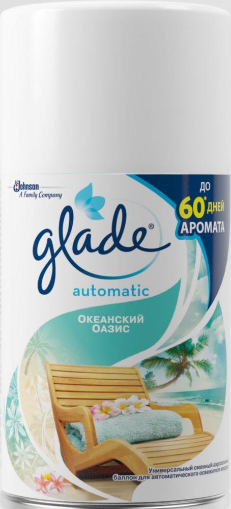 Сменный аэрозоль Glade океанский оазис 269 мл