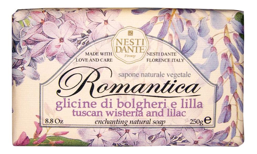 Косметическое мыло Nesti Dante Тосканская глициния и сирень 250г