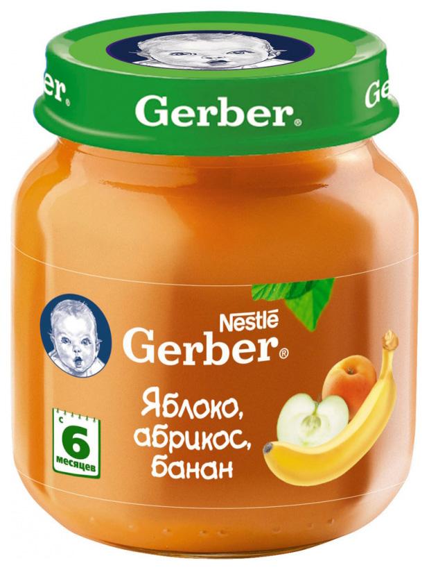 Купить Яблоко, абрикос, банан 130 г, Пюре фруктовое Gerber Яблоко, банан с 6 мес 130 г, Детское пюре