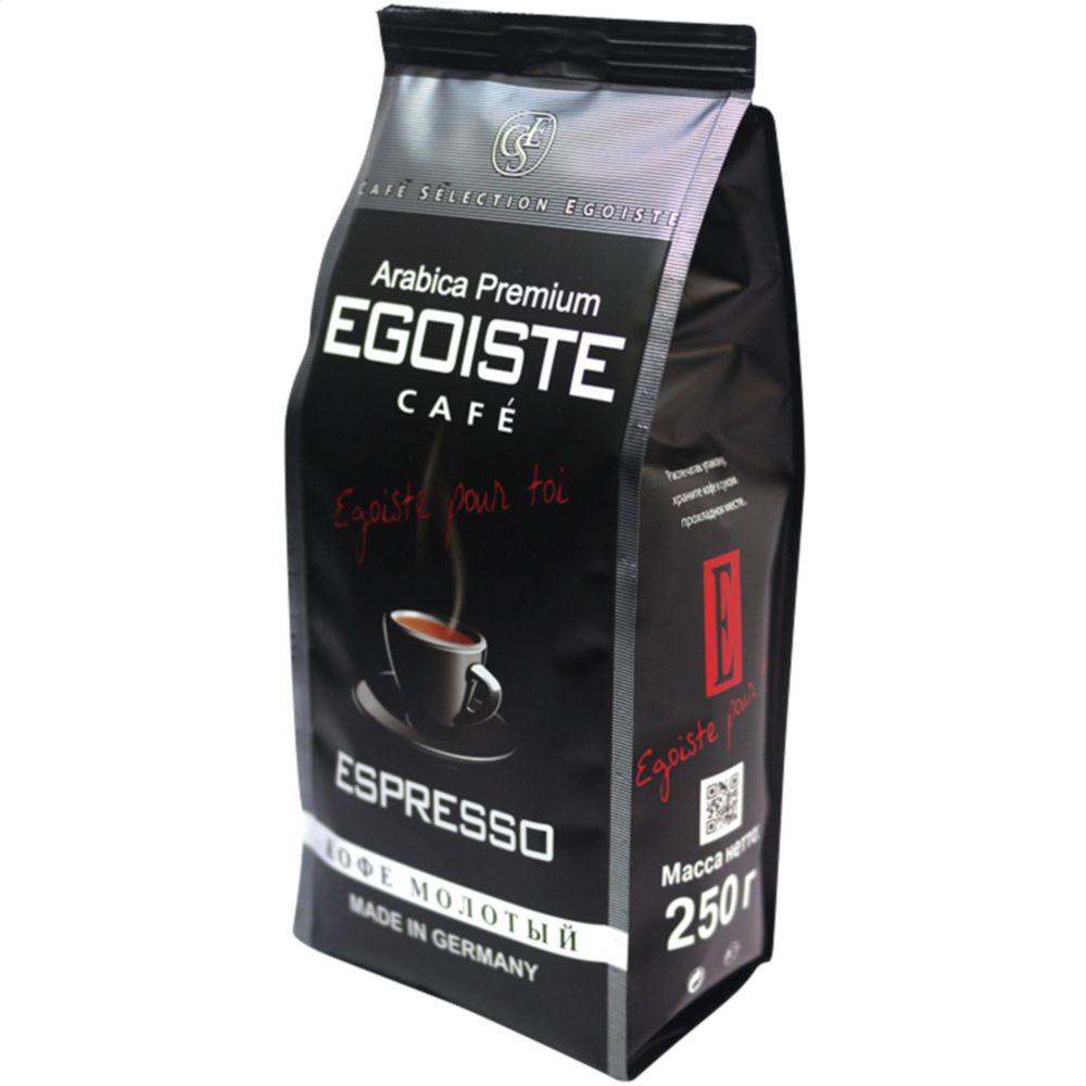 Кофе молотый Egoiste espresso 250 г