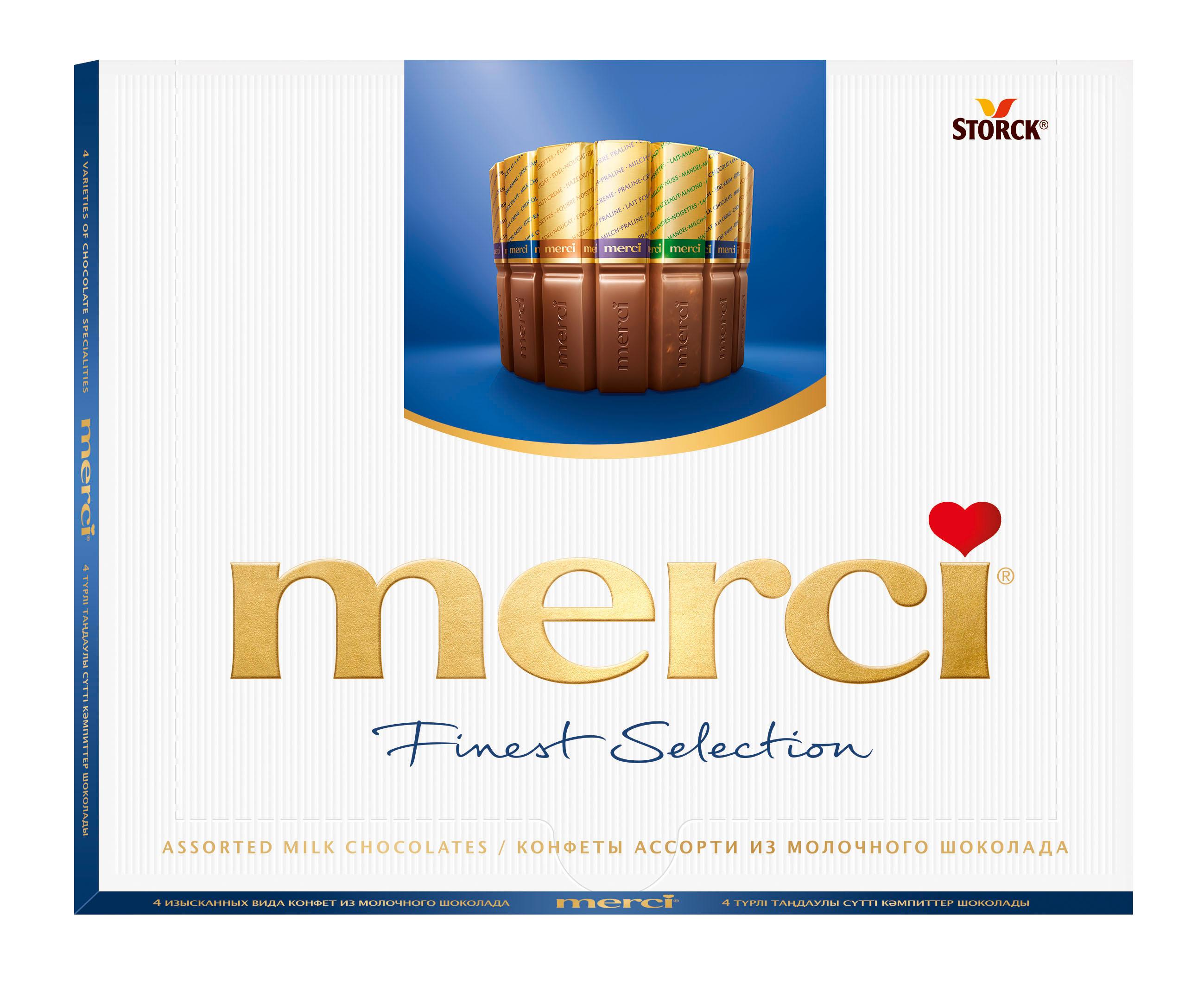 Набор конфет из молочного шоколада Merci с начинкой и без начинки 250 г