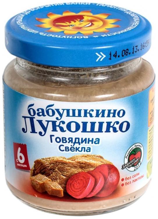 Купить Говядина-свекла, Пюре мясное Бабушкино Лукошко Гномик говядина со свеклой, Мясное пюре