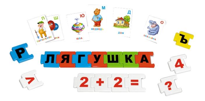 Настольная игра 5+ Азбука+Арифметика Стеллар Р71202
