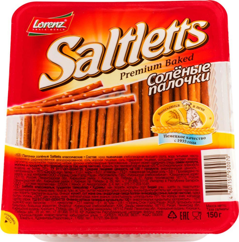 Палочки соленые Saltletts premium baked 150 г фото