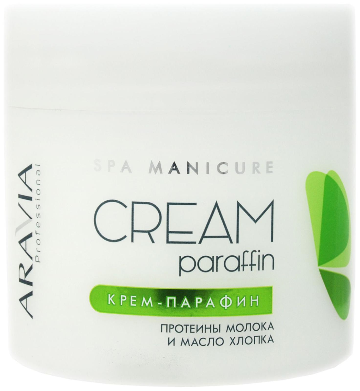 Крем-парафин Aravia Натуральный с молочными протеинами и маслом хлопка 300 мл