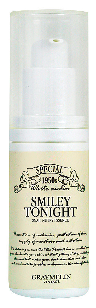 Сыворотка для лица Graymelin Smiley Tonight Snail Nutry Essence 45 гр