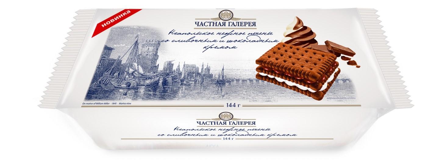 Печенье Частная Галерея неапольское нежное со сливочным и шоколадным кремом 144 г