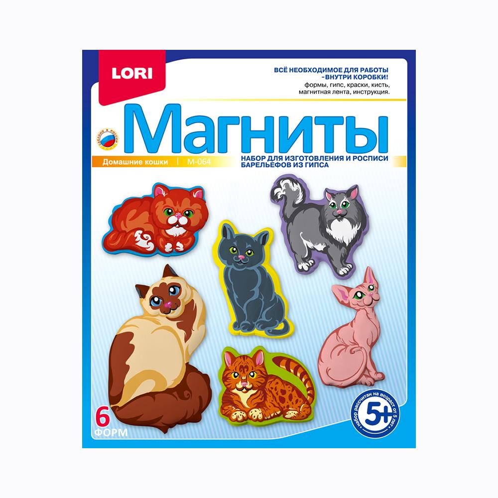 Купить Фигурки на магнитах Домашние кошки, Lori, Развивающие игрушки