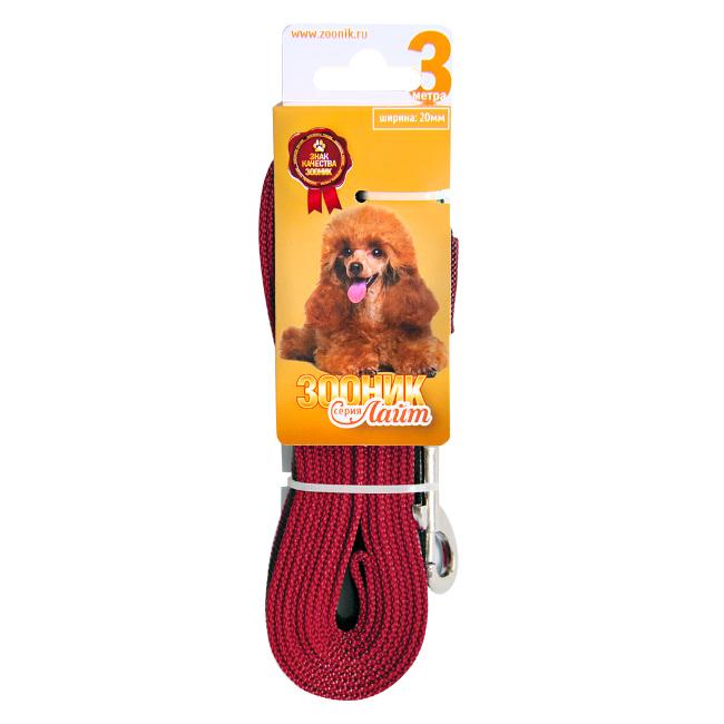 Поводок для собак Зооник Лайт, капроновый