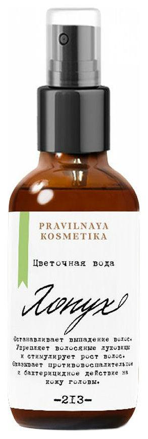 Спрей для волос Pravilnaya Kosmetika Лопух 50 мл фото