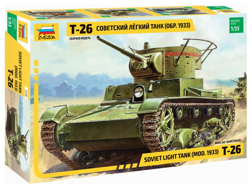Купить Сборная модель Советский лёгкий танк Т-26 Звезда, ZVEZDA, Модели для сборки