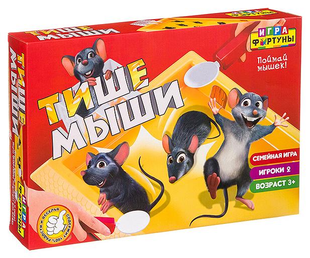 Настольная семейная игра Тише мыши , Фортуна, Семейные настольные игры  - купить со скидкой