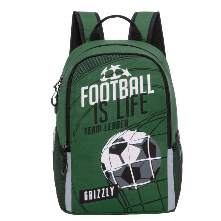 Купить Школьный рюкзак для мальчика Grizzly RB-964-5 зеленый, Школьные рюкзаки и ранцы