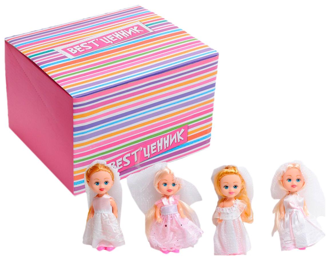 Купить S+S TOYS Кукла 100992817, Классические куклы
