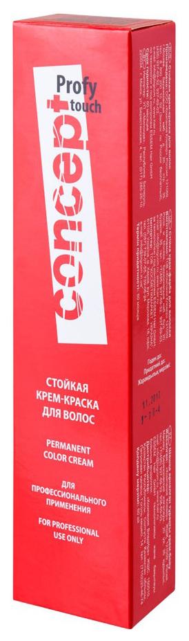 Краска для волос Concept тон 7,77 Интенсивный светло-коричневый, 60 мл
