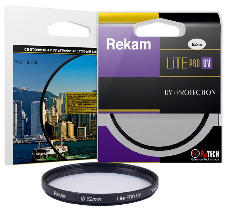 Светофильтр Rekam Lite Pro UV 62-2LC