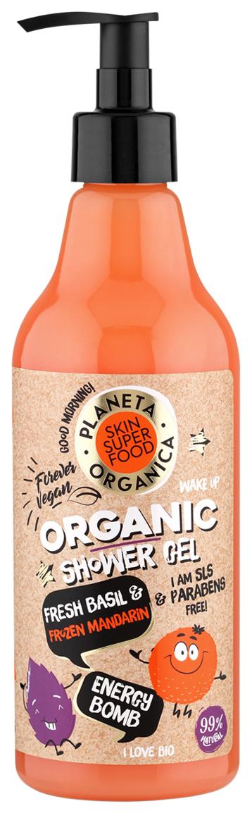 Гель для душа Planeta Organica Skin Super Food Energy bomb 500 мл