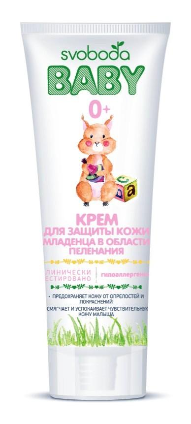 Купить Крем SVOBODA Baby для защиты кожи младенца в области пеленания 73 г, Свобода, Детский крем