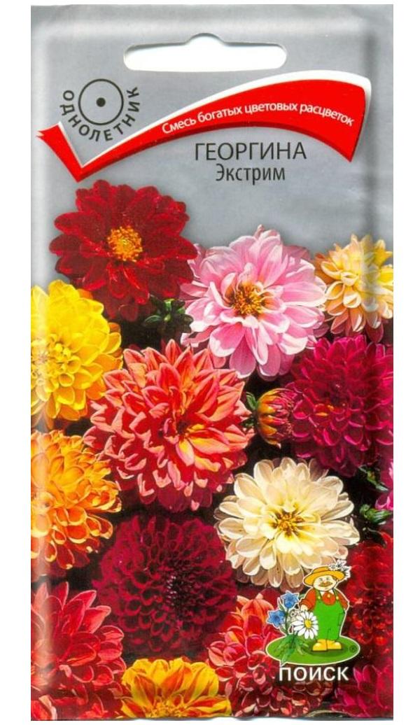 Семена Георгина Экстрим, Смесь, 0,2 г Поиск