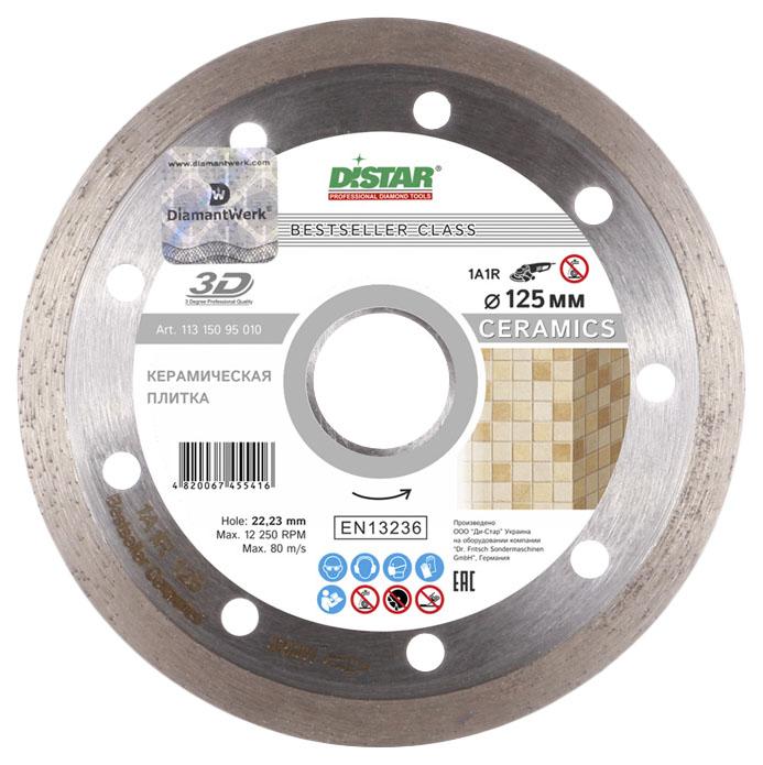 Диск отрезной алмазный DISTAR 1A1R Bestseller Ceramics 125 х 22,2 мм