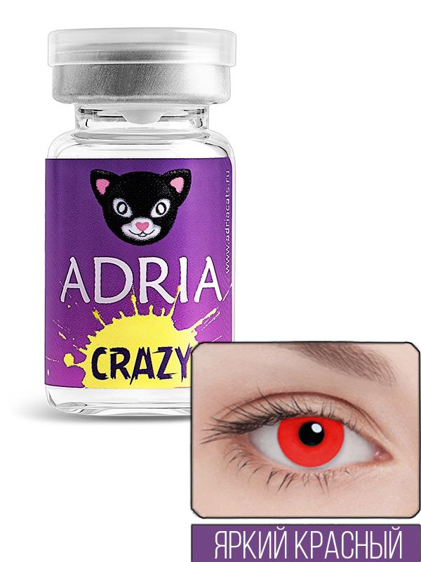 Купить Контактные линзы ADRIA CRAZY 1 линза 0, 00 hot red