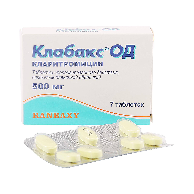 Клабакс ОД таблетки пролонг 500 мг 14 шт.