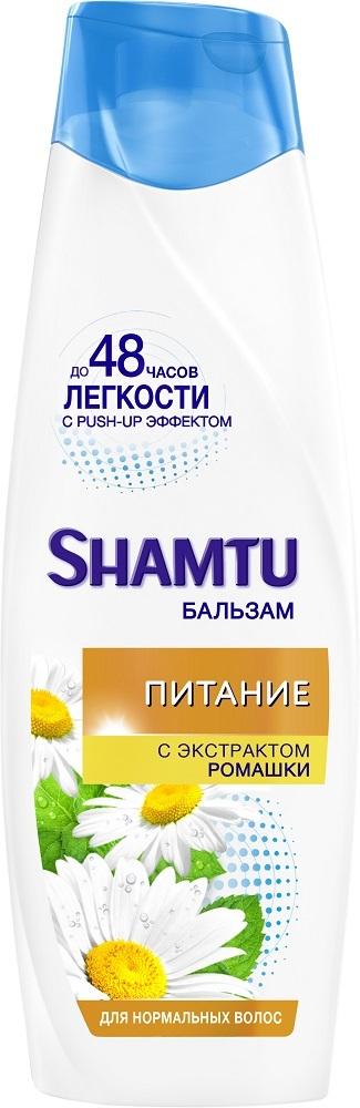 Бальзам Shamtu Питание с экстрактом ромашки