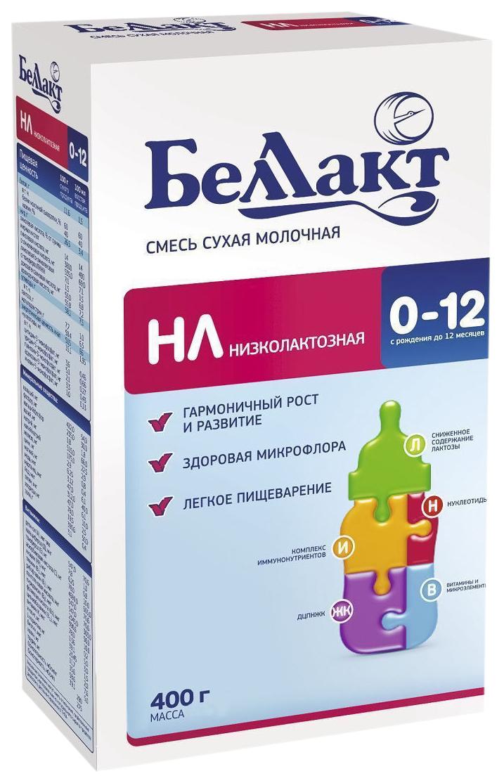 Купить Сухая молочная смесь БЕЛЛАКТ НЛ 400/21, Беллакт, Детские смеси 1 (с рождения)
