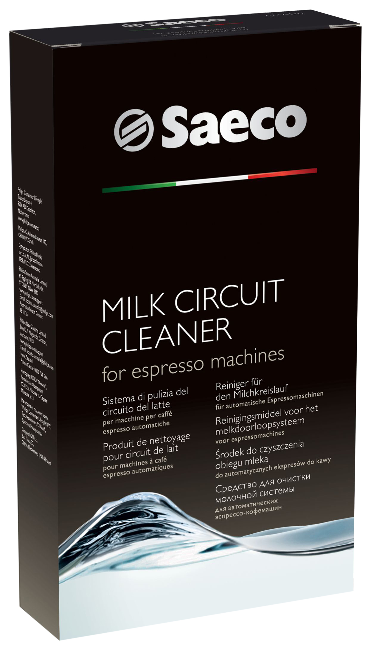 Чистящее средство для кофемашин Saeco CA670599