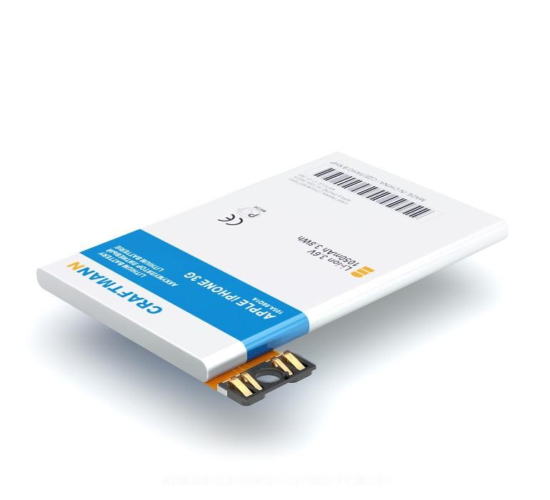 Аккумулятор для Apple iPhone 3G - 1050 mAh