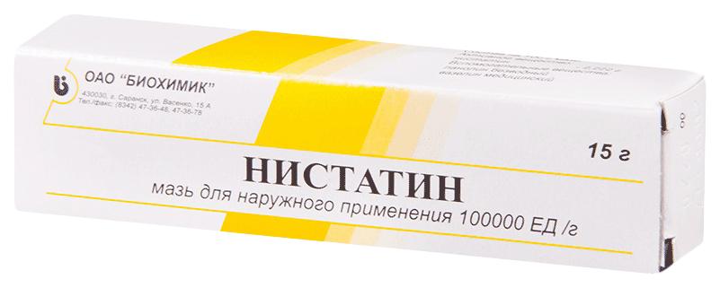 Нистатин мазь 100 тыс. ЕД 15 г