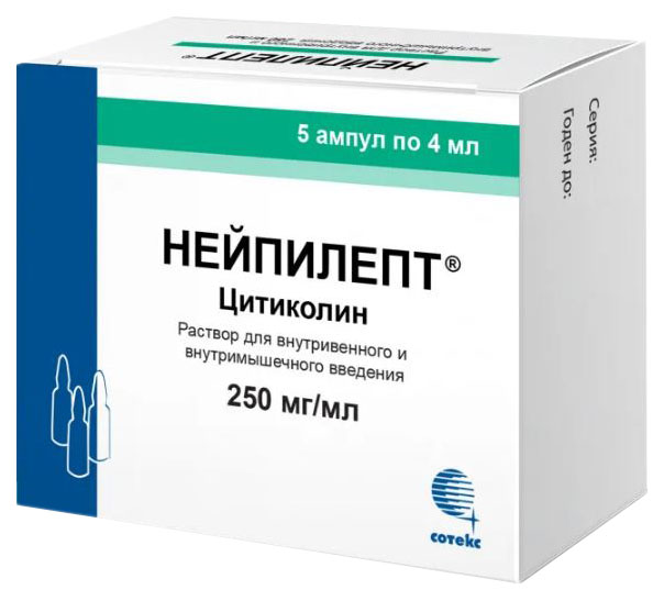 Нейпилепт раствор 250 мг/мл 4 мл 5 шт.