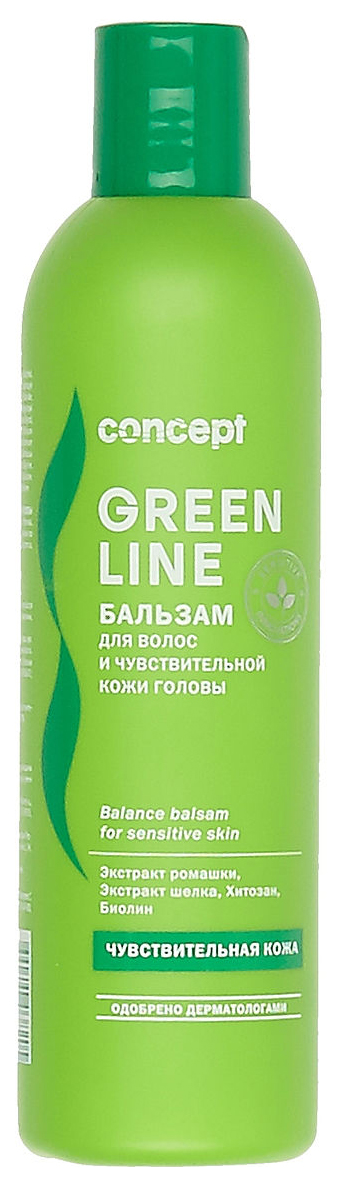 Бальзам для волос Concept Balance Balsame for Sensitive Skin 300 мл