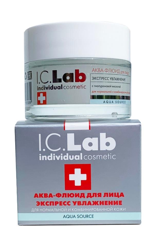Флюид для лица I.C.Lab individual cosmetic экспресс увлажнение