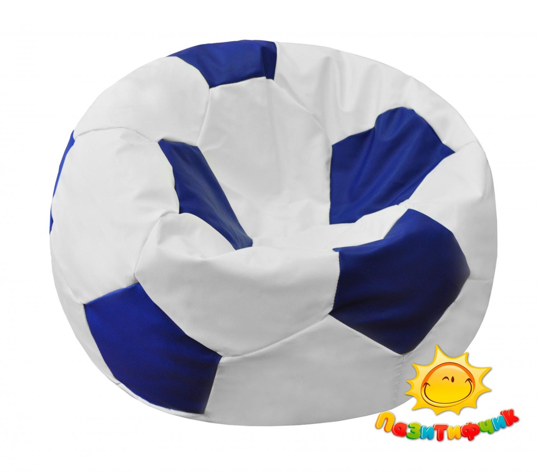 Кресло-мяч Pazitif Мяч Пазитифчик, размер XL, экокожа, бело-синий фото