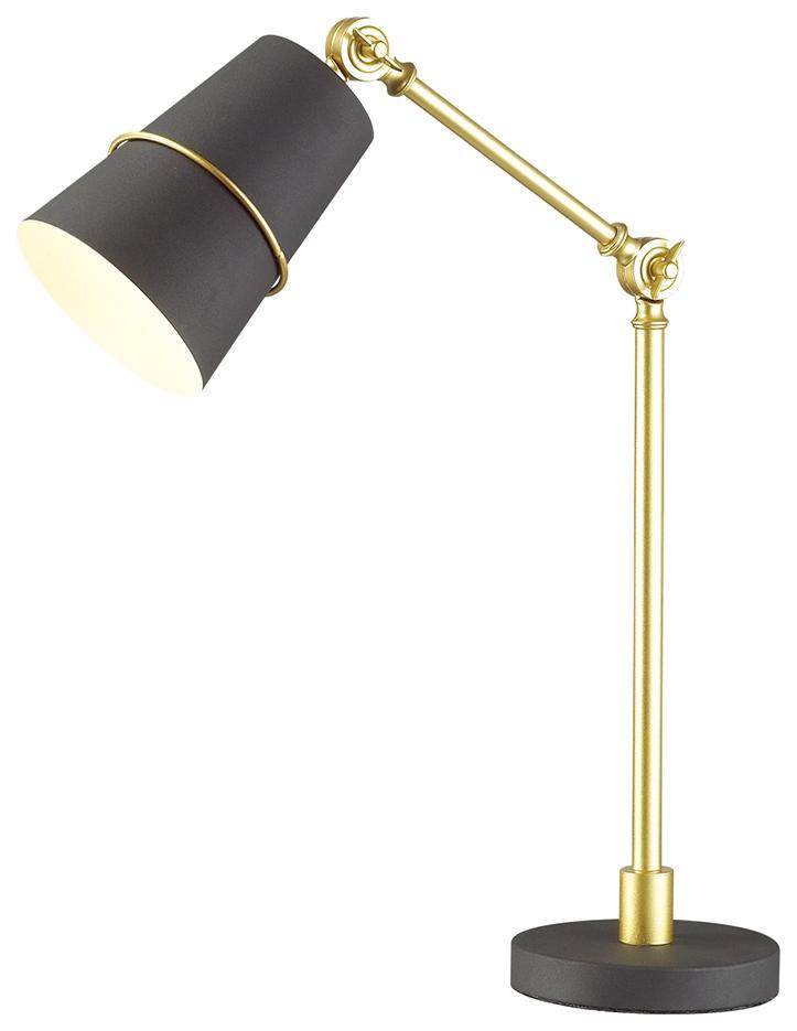 Настольный светильник Odeon Light Carlos 4153/1T