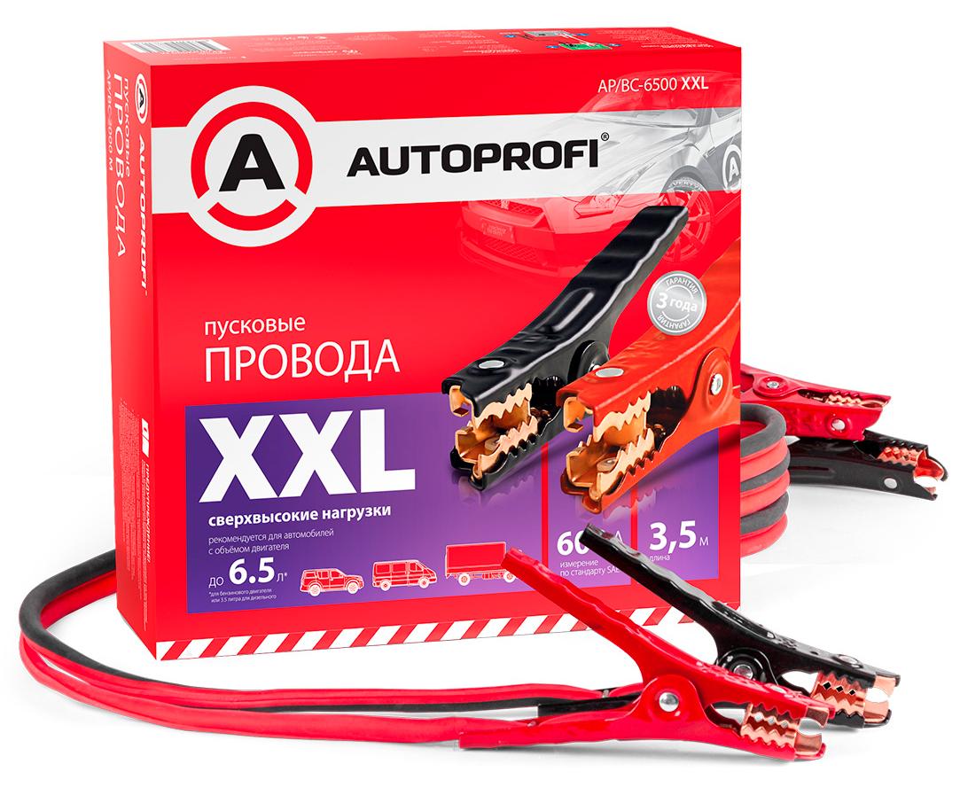 Провода пусковые Autoprofi 3.5м 600А AP/BC