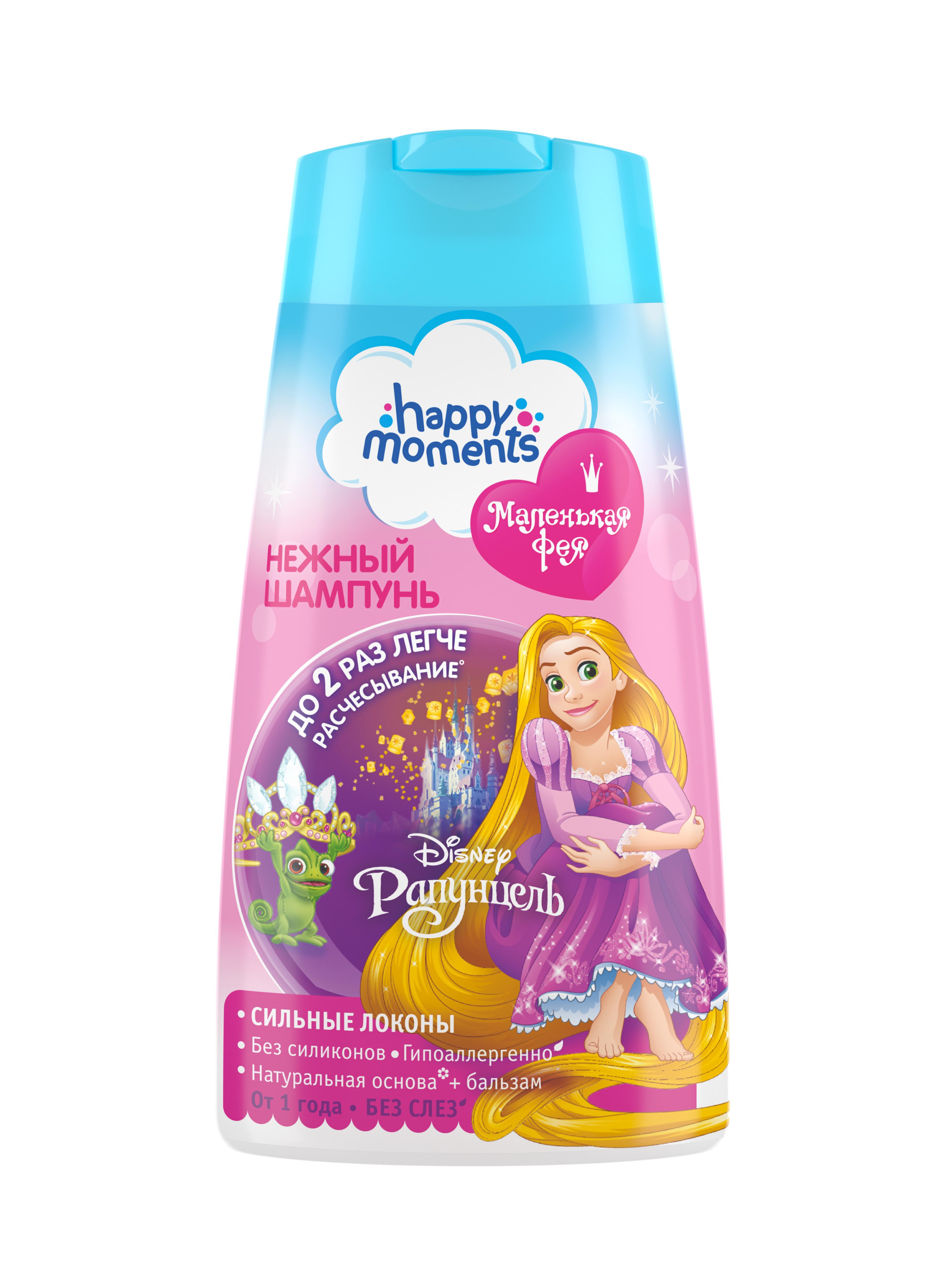 Купить Шампунь детский Маленькая Фея Happy Moments Сильные локоны , 240 мл, Детские шампуни