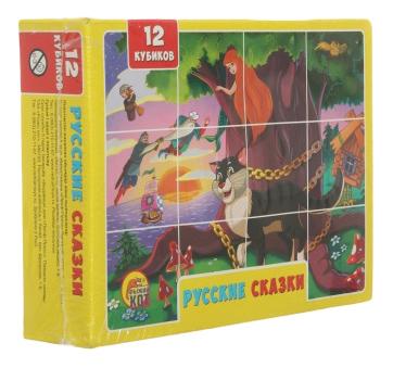 картинка Детские кубики Рыжий Кот Русские сказки от магазина Bebikam.ru