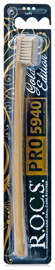 Зубная щетка R.O.C.S. PRO Gold edition, мягкая