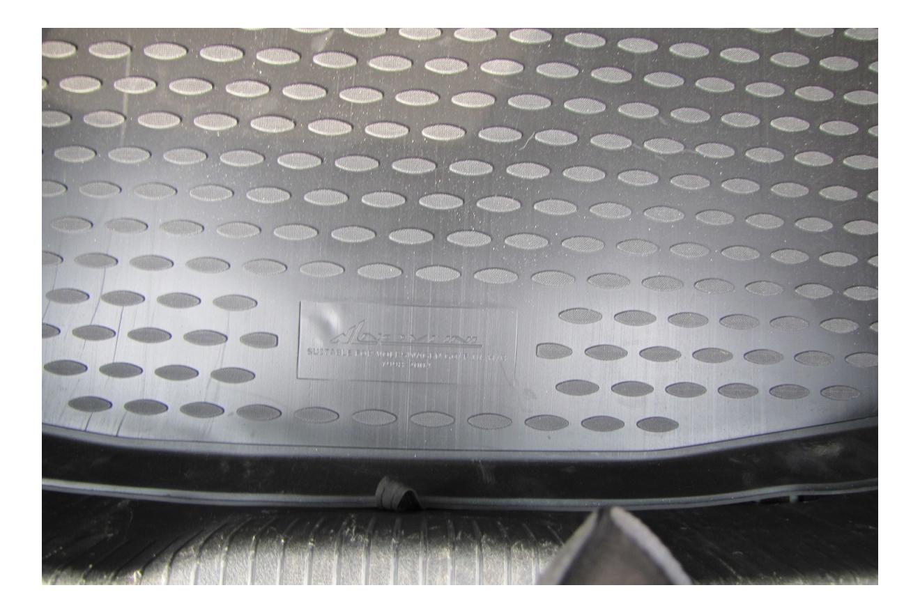 Коврик в багажник Autofamily для Volkswagen Golf