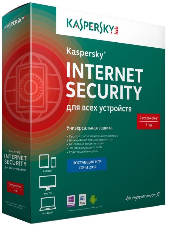 Антивирус Kaspersky Internet Security KL1941RBBFS фото