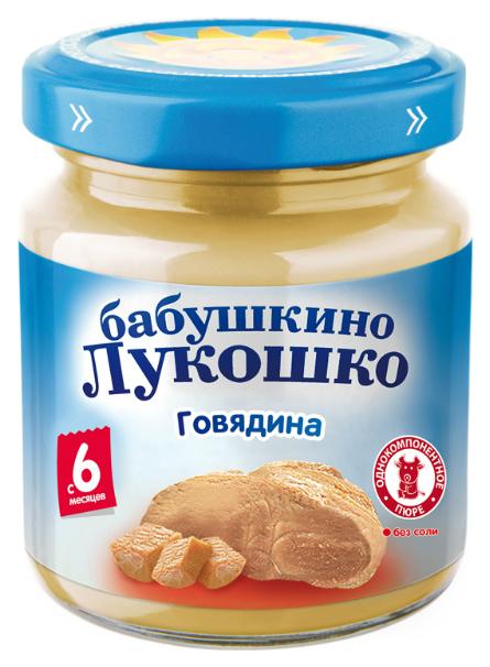 Купить Говядина 100 г, Пюре мясное Бабушкино Лукошко Говядина с 6 месяцев 100 гр, Детское пюре