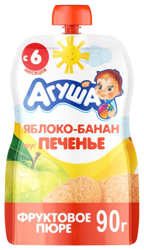 Купить Яблоко-банан-печенье 90 г, Пюре фруктовое Агуша Я сам! Яблоко-банан-печенье с 6 мес 90 г, Детское пюре