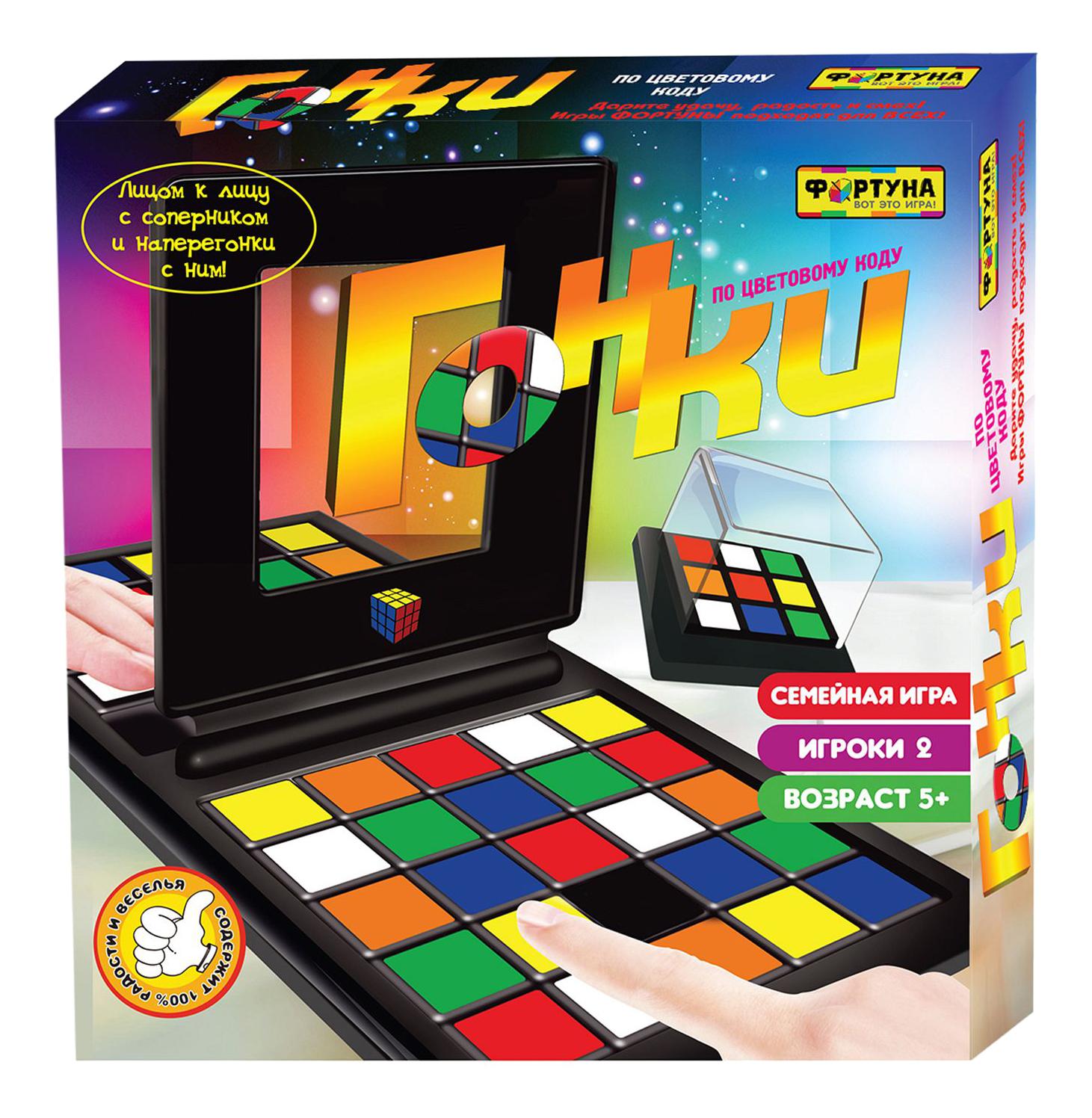 Купить Настольная игра Гонки по цветовому коду Фортуна, Семейные настольные игры