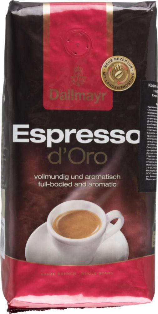 Кофе в зернах Dallmayr espresso d\'oro 500 г