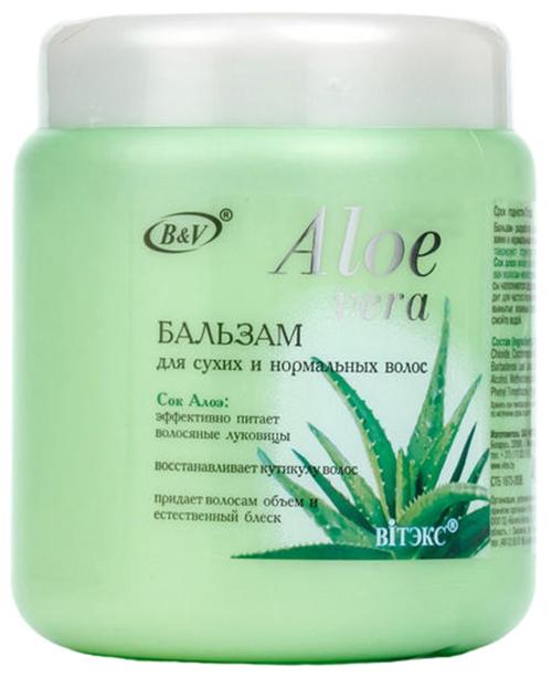 Купить Бальзам для волос Витэкс Aloe Vera 450 мл, Aloe Vera для сухих и нормальных волос, Белита