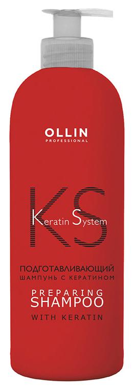Шампунь Ollin Professional Keratine System Подготавливающий 500 мл
